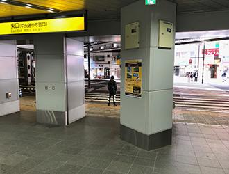 神田駅東口(中央通り方面口)に出て、横断歩道を渡ります。