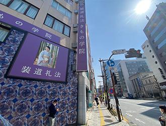 「居酒屋いち五郎」が目印です。