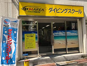 マレア東京店に到着です。