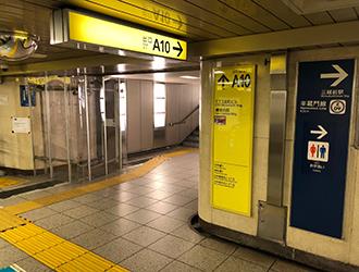 東京メトロ銀座線Or半蔵門線A10出口から地上へ