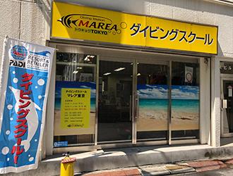 マレア東京店到着です。